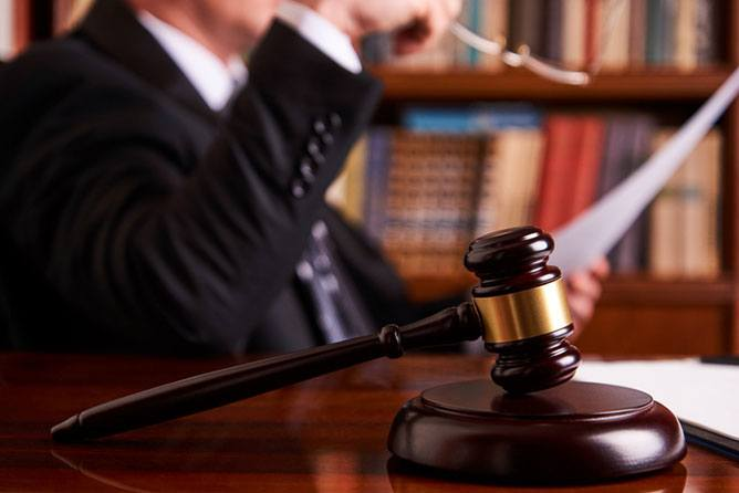 Trial Judge Personal Injury Case